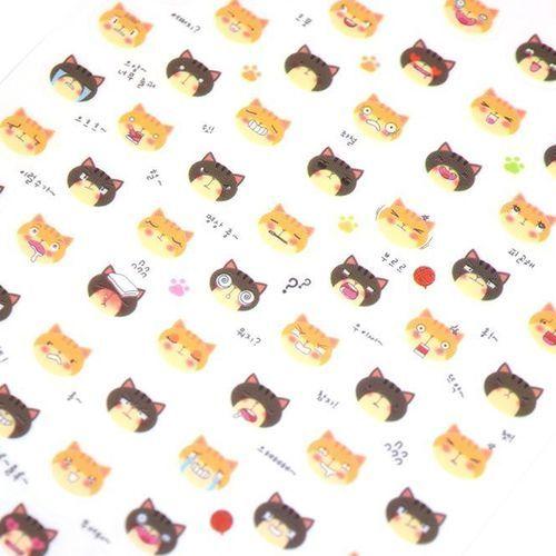 Playful Cat Emoticon Sticker