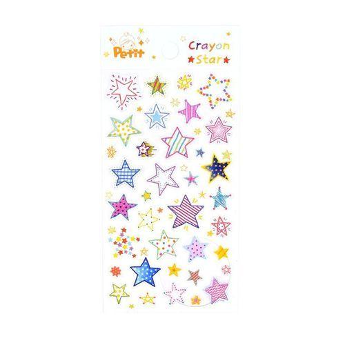 Crayon Star Deco Sticker