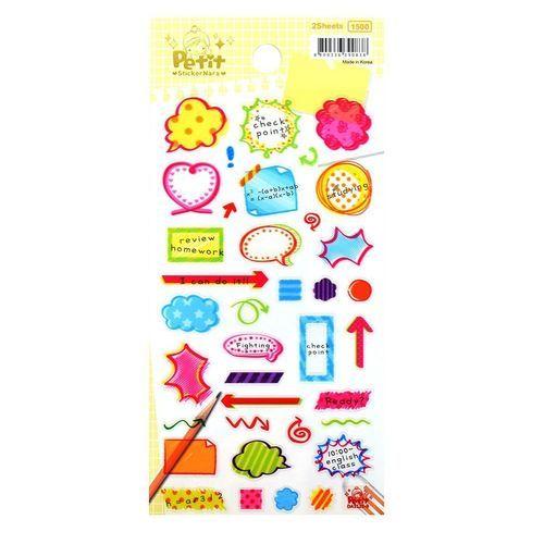 Speech Bubble Highlight Sticker Set