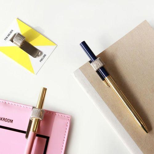 Prelude Metal Pen Holder