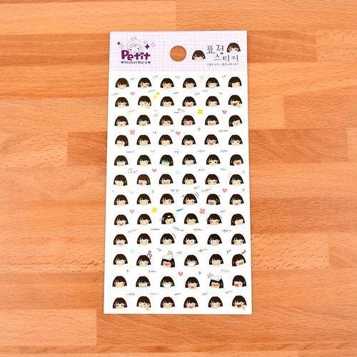 Short Hair Girl Emoticon Sticker
