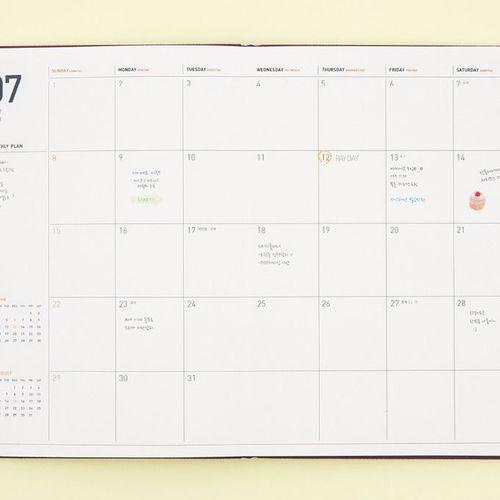 2018 Medium Ardium Planner