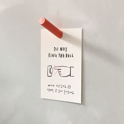 Message Sign Card
