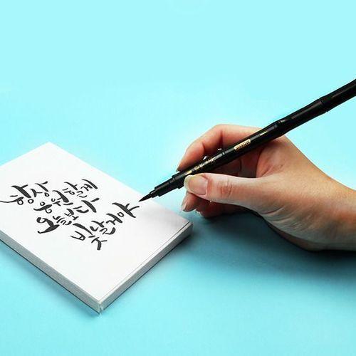 Ink Brush Pen