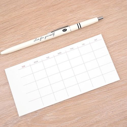 Monthly Schedule Sticky Note