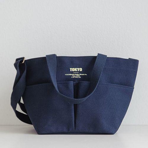Medium City Canvas Tote Bag