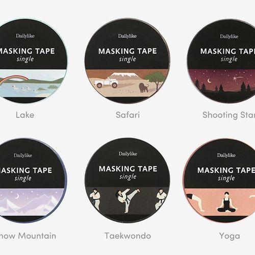Dailylike Masking Tape v15