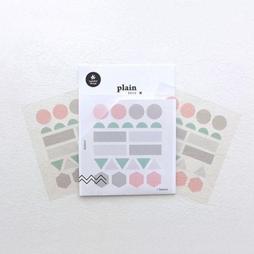 Plain Deco Sticker v3