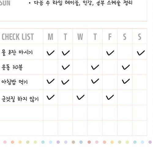 MYO Spiral Study Planner