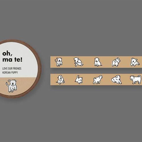 Oh, Animal Masking Tape