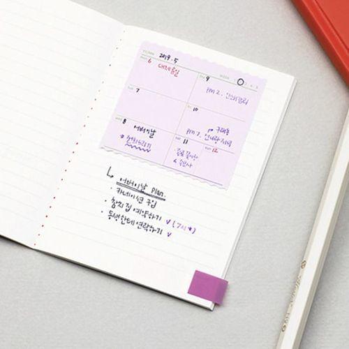 Small Voyage Sticky Note