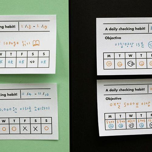 Daily Habit Check Sticky Note