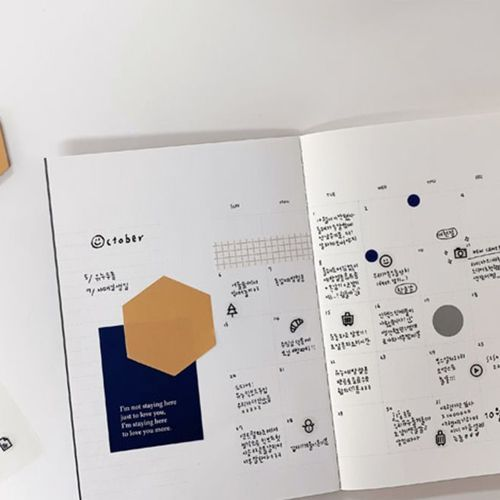 White Stitched Monthly Planner