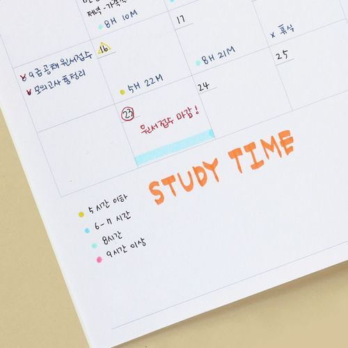 5 Subjects a Day Study Planner