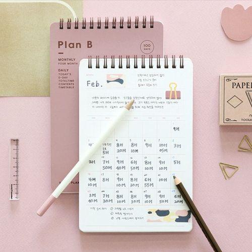 Plan B Study Planner