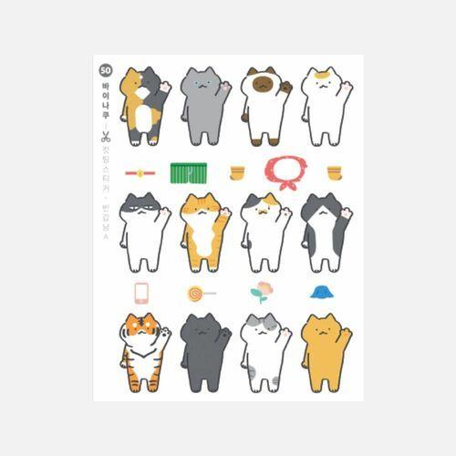 Cat CYO Sticker Set v2