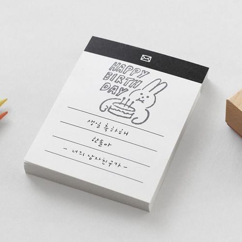 Drawing Notepad