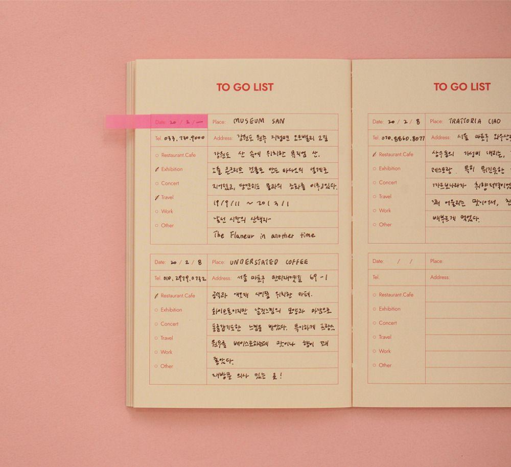 To Do To Go Pocket Notebook