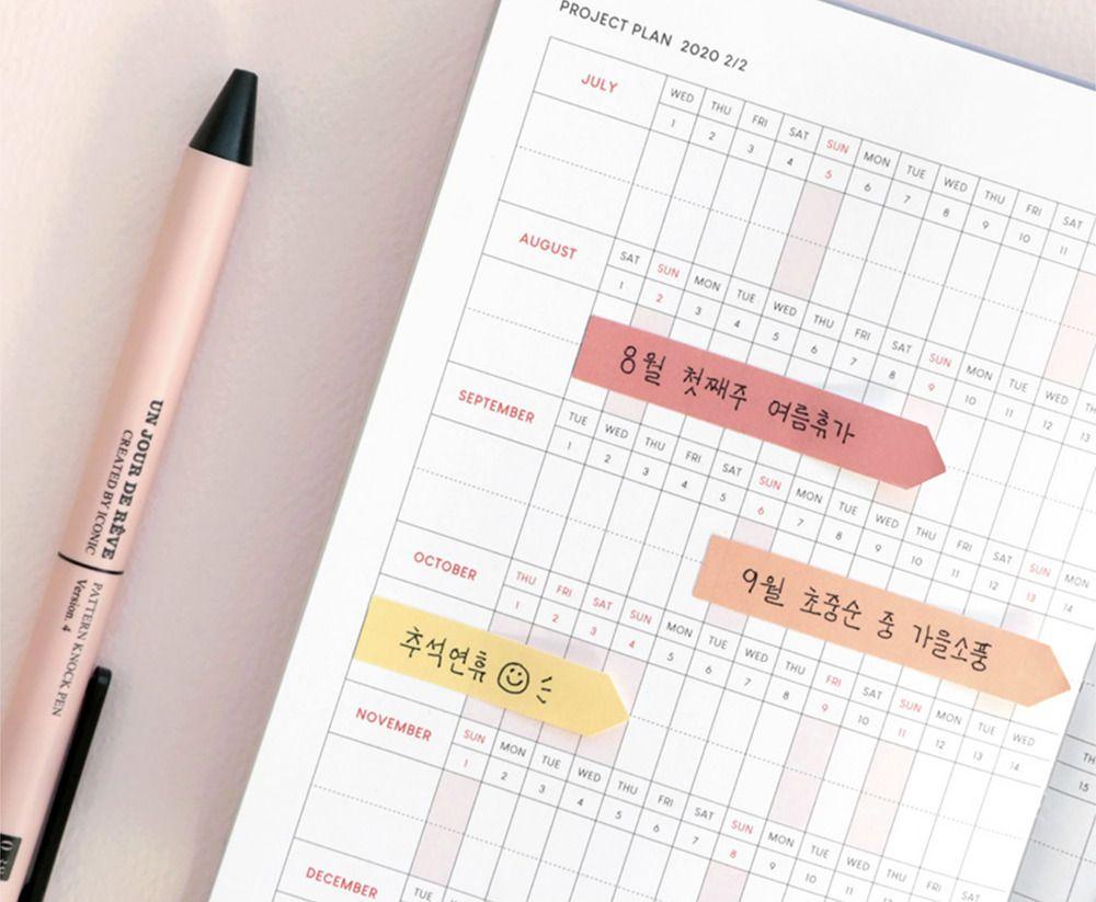 Pastel Index Sticky Note