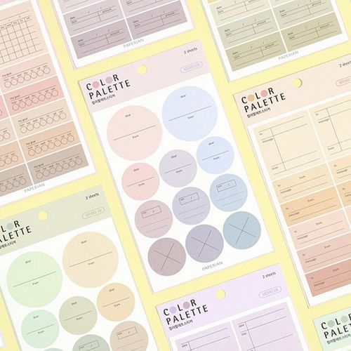 Memo Color Palette Sticker