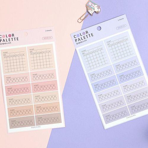 Memo Color Palette Sticker