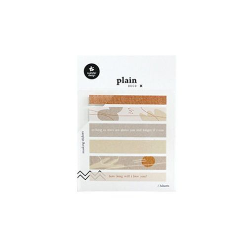 Plain Deco Sticker v46